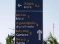 1999 Patmos GR