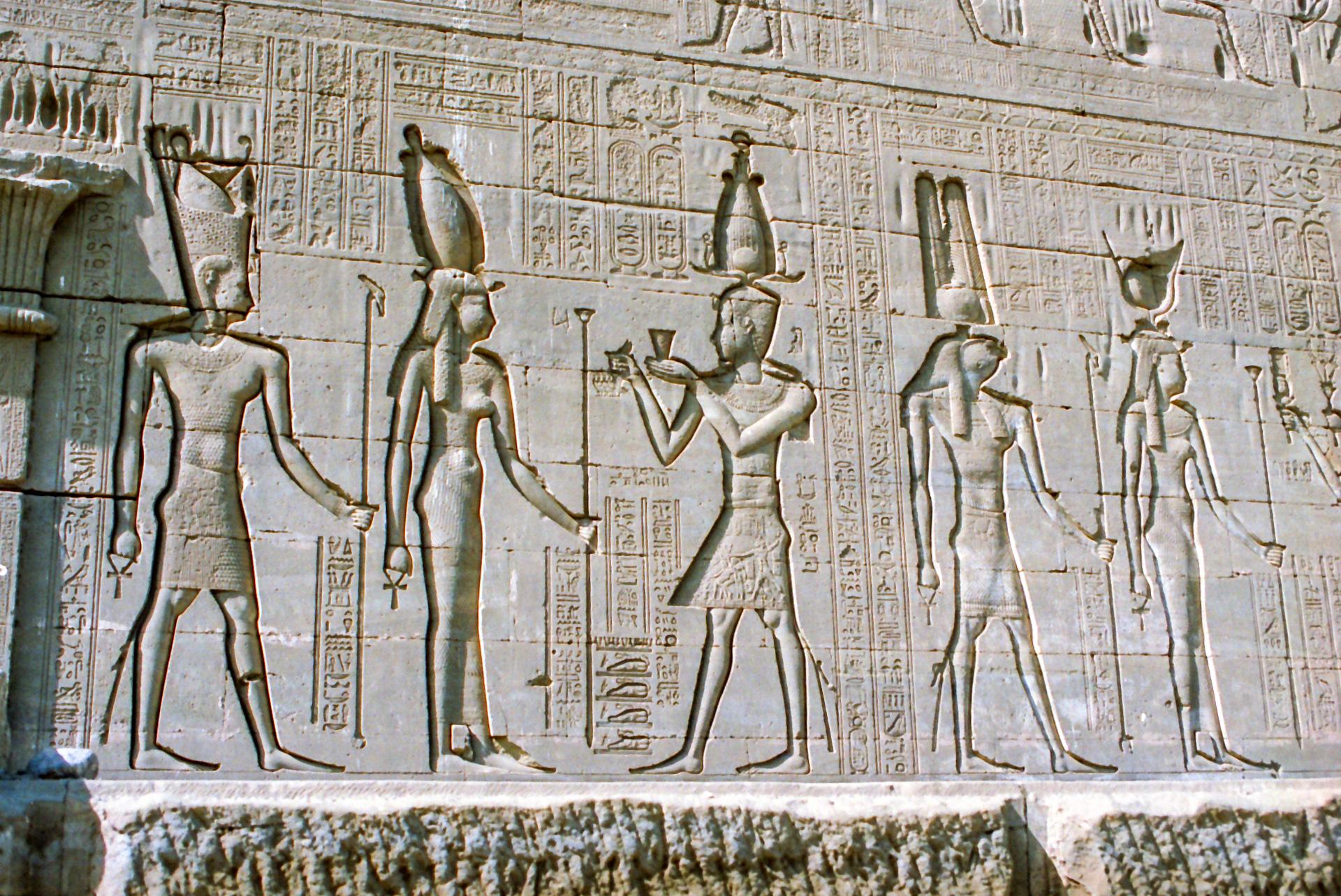 1993 Aegypten (Farbnegativ)